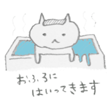 NEKO-KUN's daily moments sticker #807608