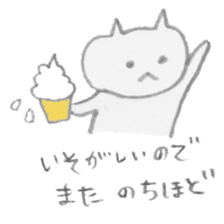 NEKO-KUN's daily moments sticker #807609