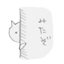 NEKO-KUN's daily moments sticker #807610