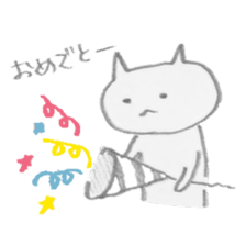 NEKO-KUN's daily moments sticker #807613