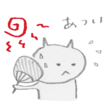 NEKO-KUN's daily moments sticker #807615