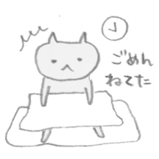 NEKO-KUN's daily moments sticker #807619