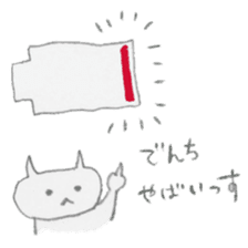 NEKO-KUN's daily moments sticker #807620
