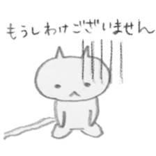 NEKO-KUN's daily moments sticker #807622