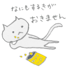 NEKO-KUN's daily moments sticker #807623