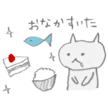 NEKO-KUN's daily moments sticker #807627
