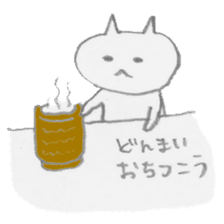 NEKO-KUN's daily moments sticker #807630