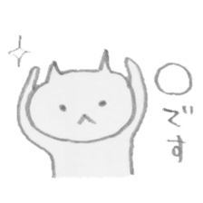 NEKO-KUN's daily moments sticker #807631