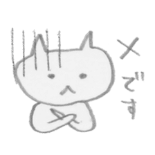 NEKO-KUN's daily moments sticker #807632