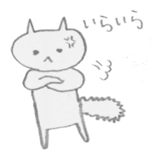 NEKO-KUN's daily moments sticker #807636