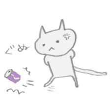 NEKO-KUN's daily moments sticker #807637