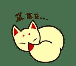 Maromayu Fox sticker #808079