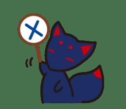 Maromayu Fox sticker #808083