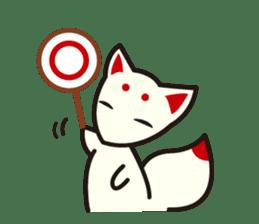 Maromayu Fox sticker #808084