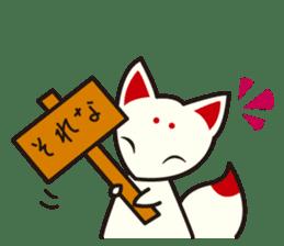 Maromayu Fox sticker #808097