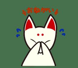 Maromayu Fox sticker #808115