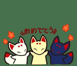 Maromayu Fox sticker #808118