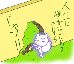 I am not a cat. (wagahaiwa nekodewanai) sticker #808856