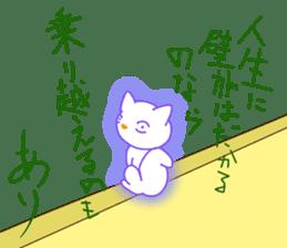 I am not a cat. (wagahaiwa nekodewanai) sticker #808857