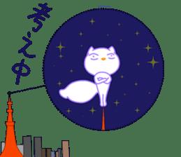 I am not a cat. (wagahaiwa nekodewanai) sticker #808858