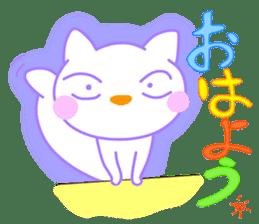 I am not a cat. (wagahaiwa nekodewanai) sticker #808862