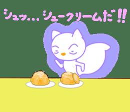 I am not a cat. (wagahaiwa nekodewanai) sticker #808868