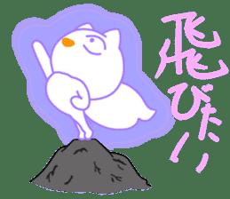 I am not a cat. (wagahaiwa nekodewanai) sticker #808872