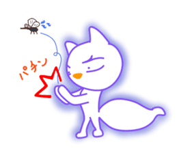 I am not a cat. (wagahaiwa nekodewanai) sticker #808874