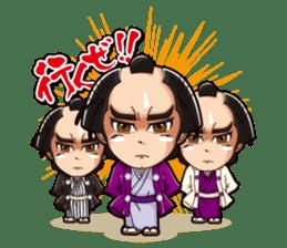 The Edo Hitman Yuji sticker #808882