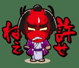 The Edo Hitman Yuji sticker #808888