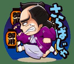 The Edo Hitman Yuji sticker #808890