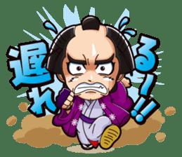 The Edo Hitman Yuji sticker #808891