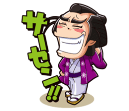 The Edo Hitman Yuji sticker #808893