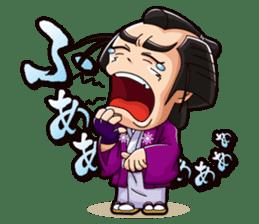 The Edo Hitman Yuji sticker #808894