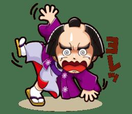 The Edo Hitman Yuji sticker #808902