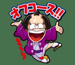 The Edo Hitman Yuji sticker #808916