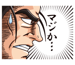 The Edo Hitman Yuji sticker #808917