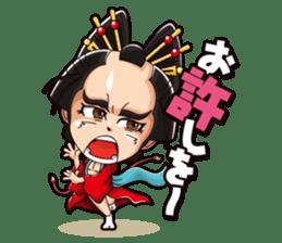 The Edo Hitman Yuji sticker #808918