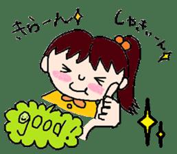 Peppy!Honpi sticker #809115