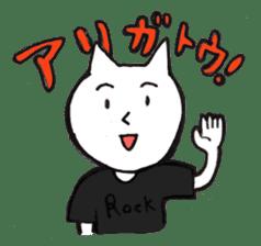 KATSURAGI and frends sticker #809119