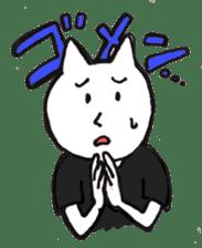 KATSURAGI and frends sticker #809120