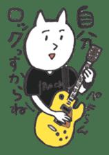 KATSURAGI and frends sticker #809125