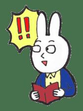 KATSURAGI and frends sticker #809131