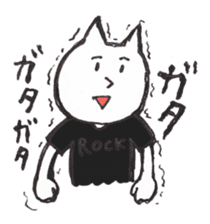 KATSURAGI and frends sticker #809133