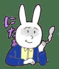 KATSURAGI and frends sticker #809136