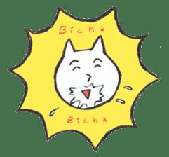KATSURAGI and frends sticker #809143