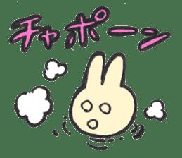 KATSURAGI and frends sticker #809156