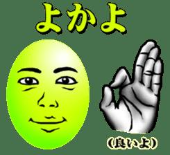 Saga dialect Sticker 2 sticker #809162