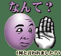 Saga dialect Sticker 2 sticker #809163