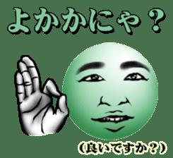Saga dialect Sticker 2 sticker #809164
